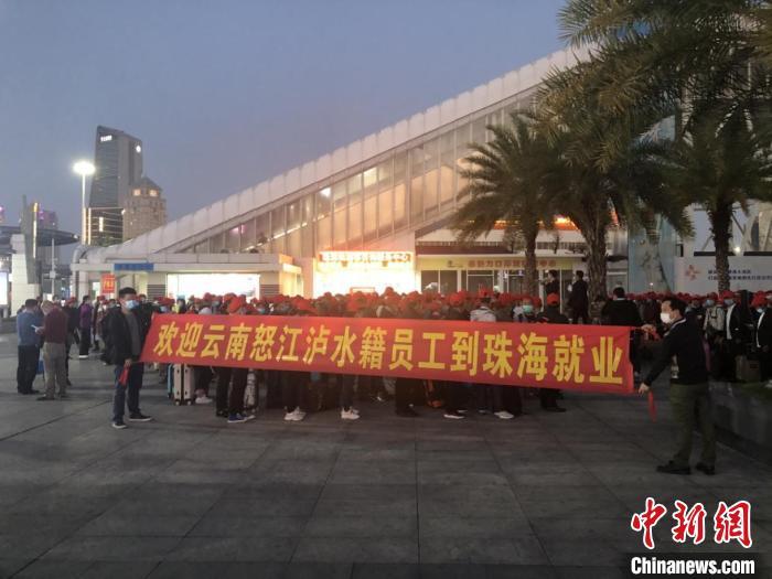 春节后广东组织3.76万人乘专车专列有序返岗
