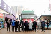 甘肃榆中70余吨爱心菜抵达武汉受市民欢迎