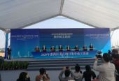 46个重点项目总投资超500亿!2020年广州番禺区重点项目集中动工