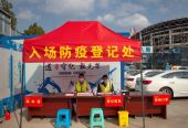 聚焦四川:内江市体育中心项目建设复工开工