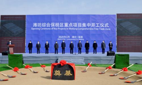 3月12日,潍坊综合保税区重点项目集中开工仪式在新能源汽车动力产业园德纳项目建设现场举行
