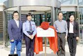 6家东方美谷品牌企业 设立消费维权联络站
