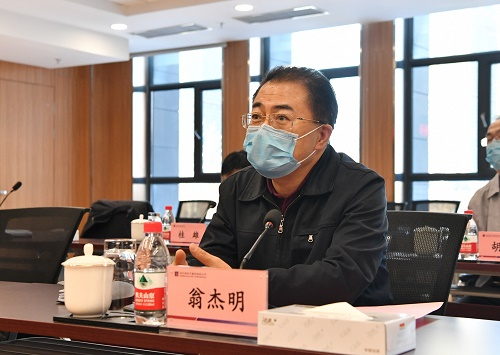 国务院国资委党委委员、副主任翁杰明调研哈电集团复工复产相关工作。