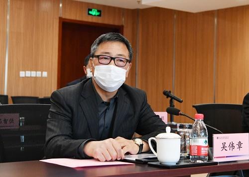 集团公司党委副书记、总经理吴伟章参加会议。