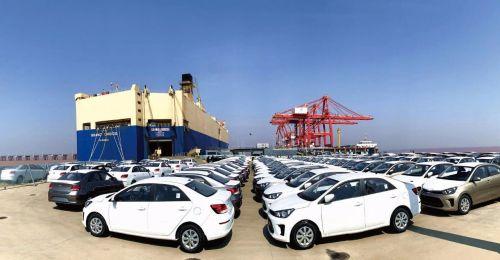 盐城汽车产业再发力 东风悦达起亚整车单季度出口量有望创历史新高