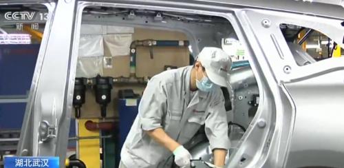 湖北武汉两大车厂昨天同步复工 生活逐步恢复