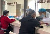 """上海奉贤60周岁以上老年人免费健康体检上海快3APP开始,老百姓体检""""热情高,反响好"""""""