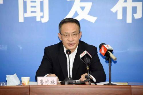 广东省生态环境厅鲁修禄厅长在新闻发布会上