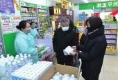 山東:為疫情防控和大局穩定貢獻價格監測力量