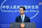 蓬佩奥继续污名化中国,外交部:不要在错误的道路上越走越远
