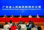 广东省发布重要举措:减租、减税、降费...支持个体工商户渡过疫情难关