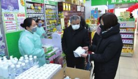 山东:为疫情防控和大局稳定贡献价格监测力量
