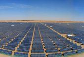 國家發改委公布2020年光伏發電上網電價政策