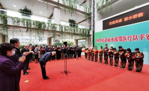 丽水市委书记胡海峰、市长吴晓东等市领导迎接援鄂英雄6