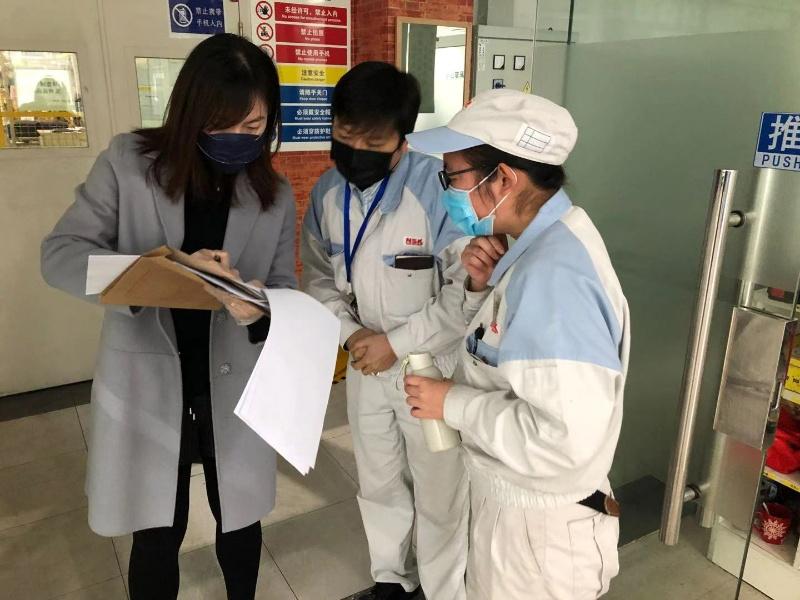 上海工业综合开发区强化服务、措施有序、精准推进企业复工复产
