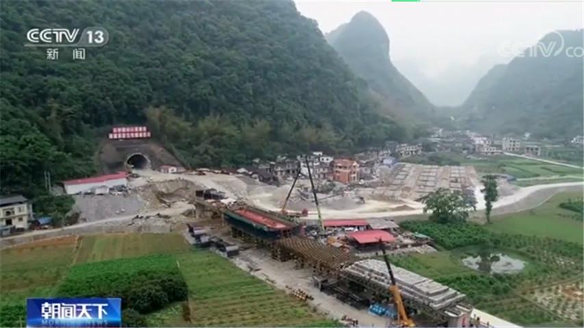 预计2023年通车!贵南高铁广西段全线复工复产 加快施工进度