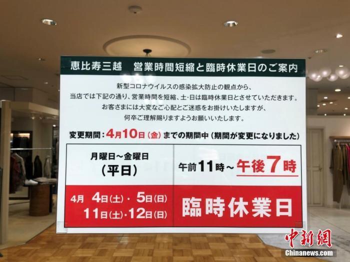 日本确诊数突破5000例 央行时隔11年下调全境景气预期