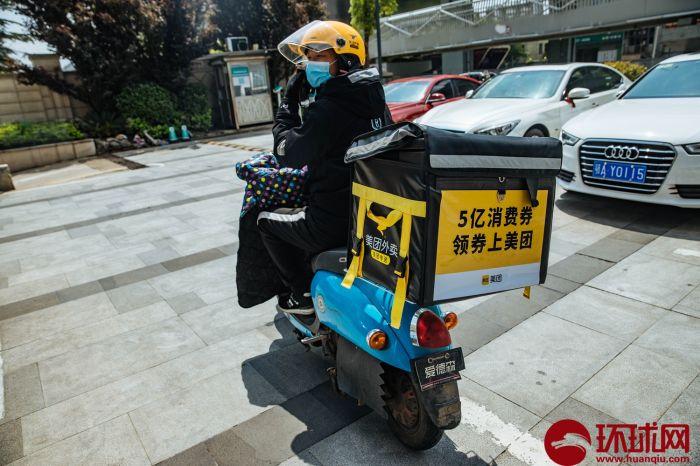 武汉共计投放23亿元消费券,市民周末外出逛街消费