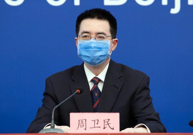 北京:鼓励全市自然山水类景区4月底前恢复开放