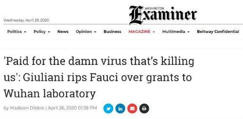 圖為朱利安尼要求福奇解釋給武漢病毒所提供科研經費一事