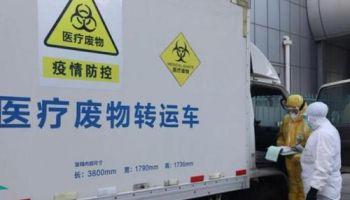 三部门:加快推动医疗废物集中处置设施建设