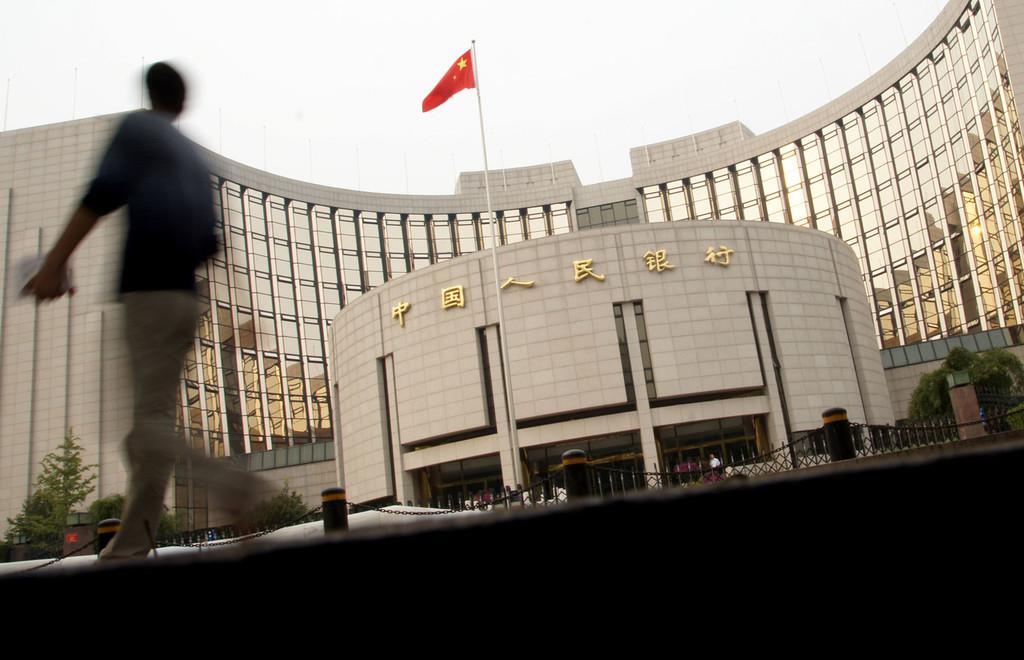 中国 4 月社会融资增量 3.09 万亿元,预期 2.65 万亿元