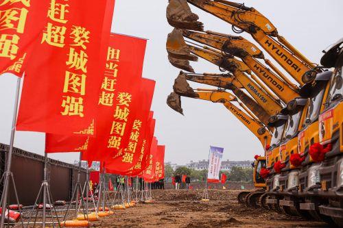 婺城高质量发展正当时,图为此前的重大项目集中开工仪式。陈俊 摄