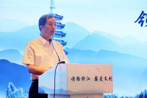 婺城区委宣传部常务副部长徐建陆致辞