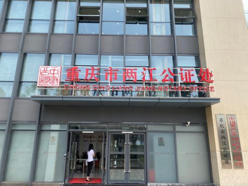 两江新区图片8