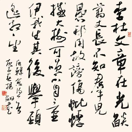 杨剑行草书斗方《调张籍》(纸本69cmX68cm)