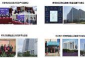 助力健康中国2030,是当代企业应尽的社会责任