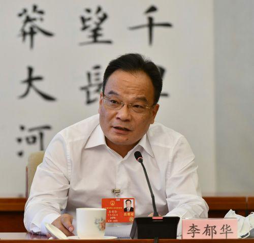 全国人大代表,宁夏回族自治区党委副秘书长、财经办专职副主任李郁华