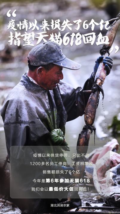 """【新闻稿】天猫成618绝对主场 9国开国家店10万商家打响""""回血之战""""929"""