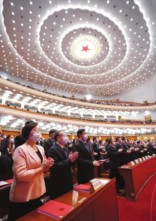5月28日,第十三届全国人民代表大会第三次会议在北京人民大会堂闭幕。新华社