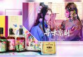 """多元合作跨界同屏,上海文艺院团强势亮相""""品质生活直播周"""""""