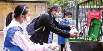 图集 | 北京垃圾分类:社区在行动