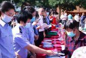 蘭州安寧:司法部門開展《社區矯正法》集中宣傳活動