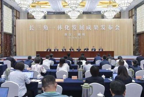 2020年度长三角地区主要领导座谈会在浙江湖州举行