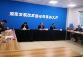 中哈举行产能与投资合作第十八次对话