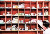 公共卫生应急物资保障体系 补短板强储备提动力