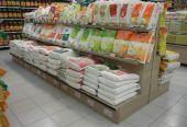 国家发改委:北京粮食库存充裕、储备充足,仅地方储备就能保障全市6个月市场供应