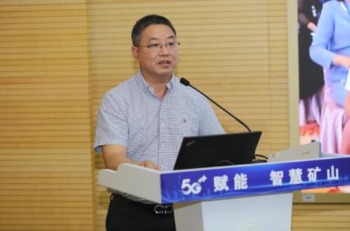 中国移动5G智慧矿山联盟成立 首座 5G 煤矿落成