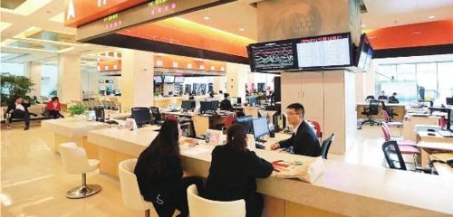 上海自贸区企业服务中心。资料图片