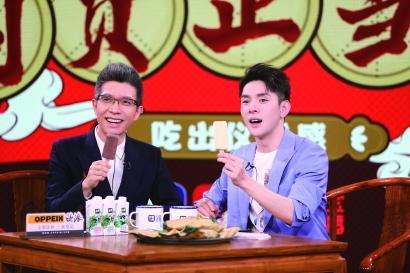 李佳琦:我的事业从上海起步,是上海成就了我