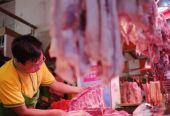 春节后第十八批中央冻猪肉储备投放完成,成交逾19483吨