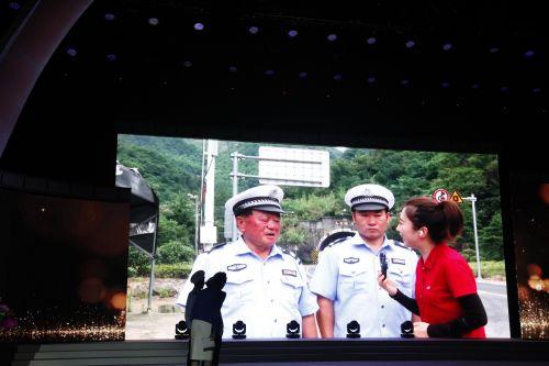 """视频连线采访《""""停车,走吧!""""》的主人公姚台志、任仕忠"""