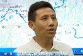 水利部:今年已有314条河流发生超警以上洪水