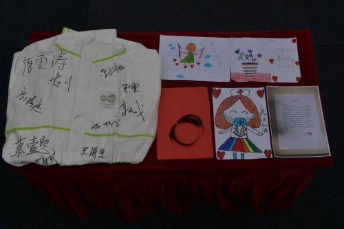 通江县人民医院捐赠的抗疫见证物