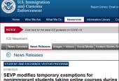 美国突然变脸:只上网课的留学生,或被驱逐