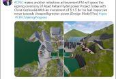 2个百亿元巴铁水电站项目,中企接连拿下